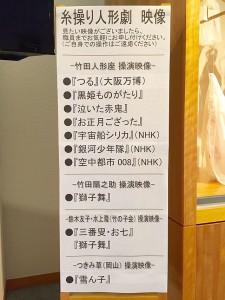 8-11映像リスト