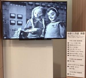 8-11シリカ放映中