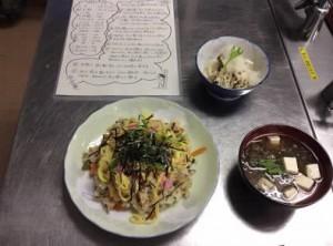 手作りレシピと完成した料理。いただきまーす!